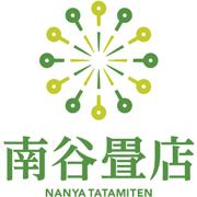 南谷畳店のロゴ