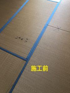 畳が焼けて茶色くなってます