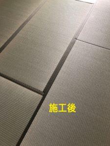 張替え後の青畳